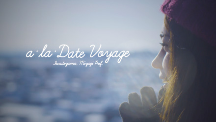 A・la・Date Michi-no-Eki Promotional Video ''a・la・date Voyage/Winter' (4 Languages)